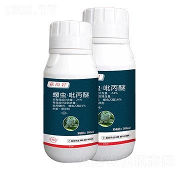 24%螺虫·吡丙醚-花岗岩-吉力安