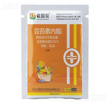 芸苔素内酯-老田农-常见生物