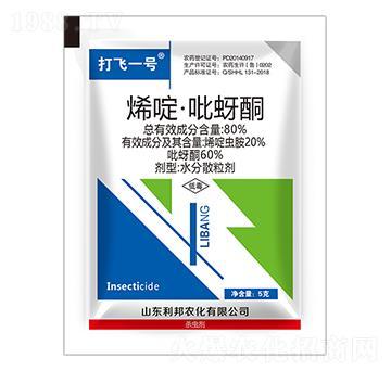80%烯啶·吡蚜酮-打飞一号-利邦农化