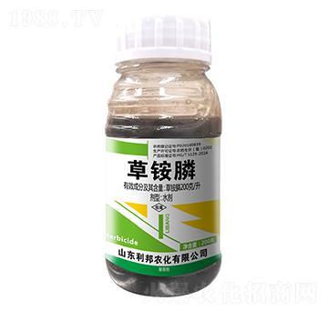 200克每升草铵膦-利邦农化