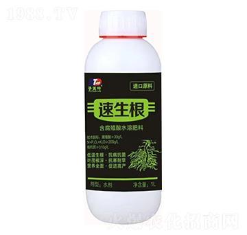 含腐殖酸水溶肥料-速生根-天葉生物