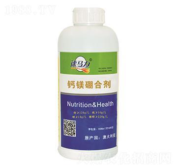 钙镁硼合剂-速马力-中澳西农