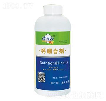 钙硼合剂-速马力-中澳西农