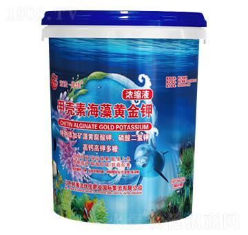 甲壳素海藻黄金钾-海法优佳