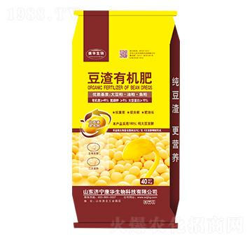 豆渣有机肥-康华生物