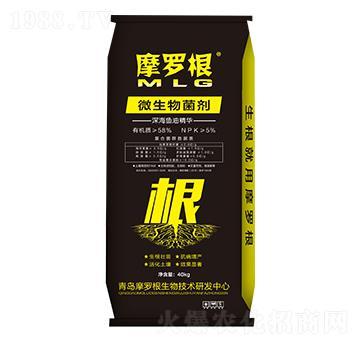 微生物菌劑(深海魚油精華)-摩羅根-康華生物