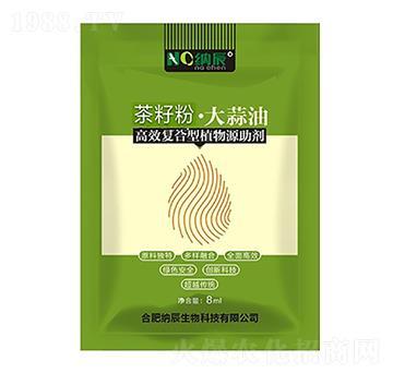 高效复谷型植物源助剂-茶籽粉・大蒜油-纳辰生物