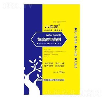 黄腐酸钾菌剂-小农匠-益农顺泰