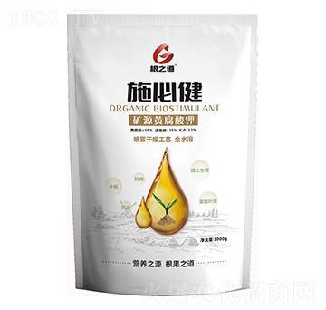 矿源黄腐酸钾-施必健-