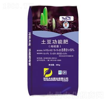 纯硫基土豆功能肥18-10-22-大化肥业