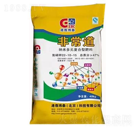 納米多元復合型肥料-非常道-泓成沃豐