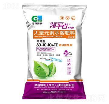 高氮型聚谷氨酸型大量元素水溶肥料30-10-10+TE-港尊博泰-泓成沃豐
