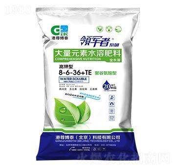 高鉀型聚谷氨酸型大量元素水溶肥料8-6-36+TE-港尊博泰-泓成沃豐