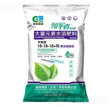 平衡型聚谷氨酸型大量元素水溶肥料18-18-18+TE-港尊博泰-泓成沃豐