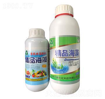 精品海藻-三碘生化