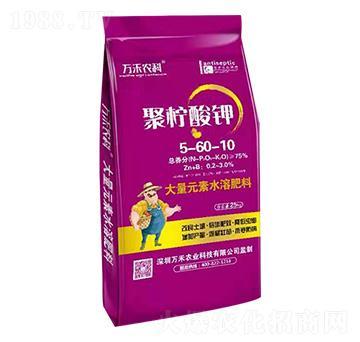 大量元素水溶肥5-60-10-聚檸酸鉀-萬禾農科