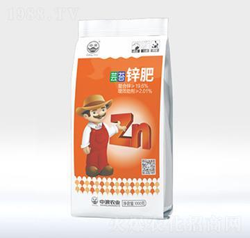 芸苔锌肥-中浪农业