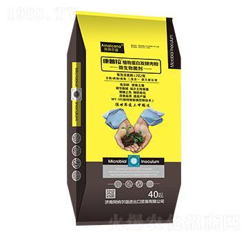 40kg康普拉植物蛋白发酵肉粉-阿纳尔迦