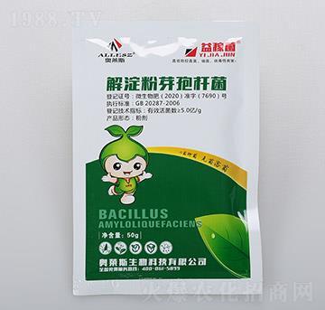 解淀粉芽孢杆菌-益稼菌-奥莱斯