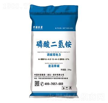 磷酸二氢铵13-44-0-金大地