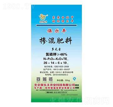 多元素摻混肥料26-14-6+10-保樂豐