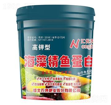 高钾型海藻精鱼蛋白-汇优农博-农博肥业