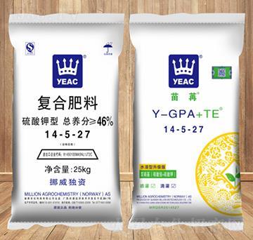 25kg硫酸鉀型復合肥料14-5-27-苗苒-好施特