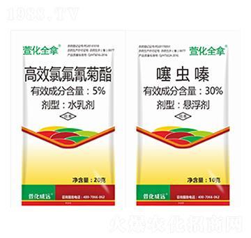 5%高效氯氰菊酯+30%噻虫嗪-萱化全拿-萱化威远