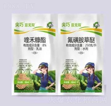 8%喹禾糠酯+250克每升氟磺胺草醚-尖巧豆无双-丰收乐