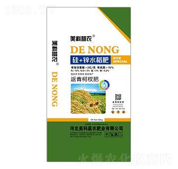 硅+锌水稻返青柯杈肥-美科益农-美科嘉农