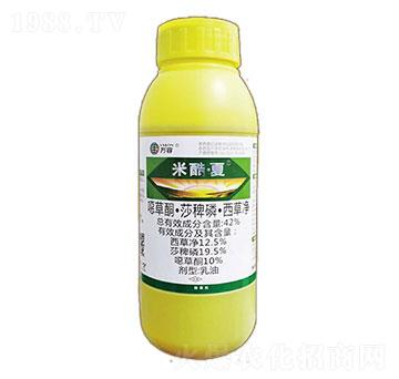 42%噁·西·莎稗磷-米酷·夏-万容