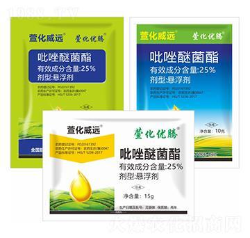 25%吡唑醚菌酯-萱化优腾-萱化威远