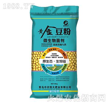 微生物菌劑-黃金豆粉