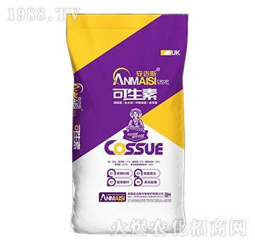 可生素(40kg)-安迈斯