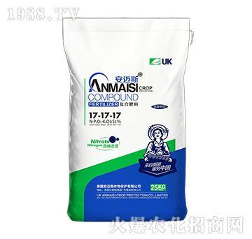 复合肥料17-17-17-安迈斯