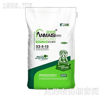 复合肥料22-5-13-安迈斯