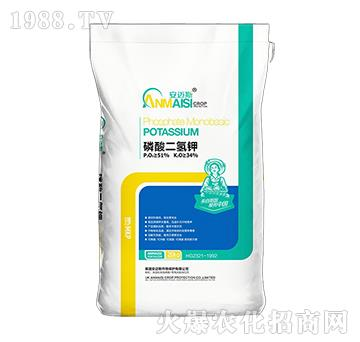 磷酸二氢钾-安迈斯
