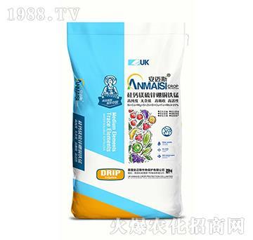 硅鈣鎂硫鋅硼銅鐵錳-安邁斯