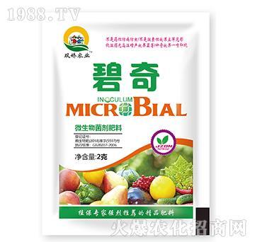 微生物菌剂肥料-碧奇-欧赛克