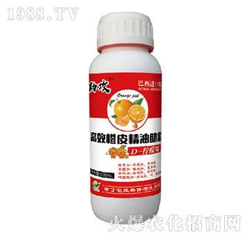 橙皮精油100ml-歐賽克
