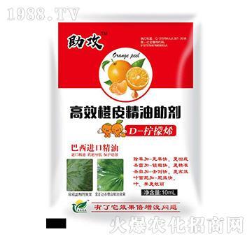 橙皮精油10ml-歐賽克