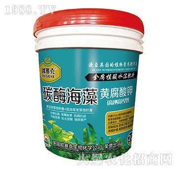 碳酶海藻黄腐酸钾(高钾高钙型)-欧赛克