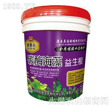碳酶海藻益生根-欧赛克