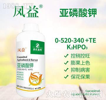 亚磷酸钾0-520-340+TE-风益-益佐益佑