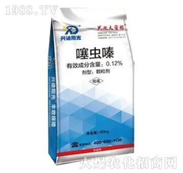 0.12%噻虫嗪-兴迪阳光-兴迪生物