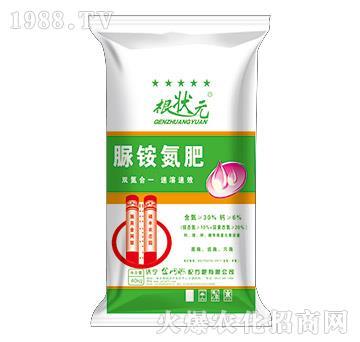 脲銨氮肥-根狀元-金網聯