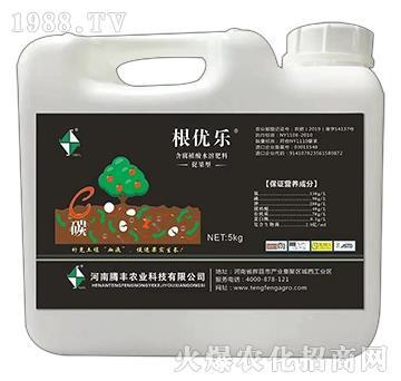 促果型含腐植酸水溶肥料-根优乐-腾丰农业