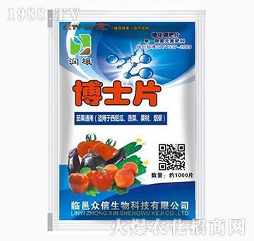 茄果專用博士片-潤壤-