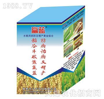 水稻用藥防治增產黃金組合-贏藍-生農世澤