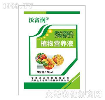 植物营养液-沃富润-生